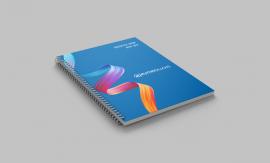 Agenda / Booklet