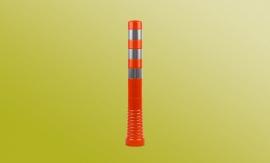 EY 2508 | Şerit Ayırıcılar Yüksek Model